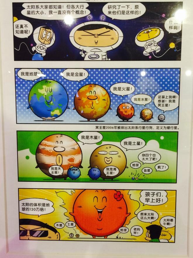 Chinese Comics 4